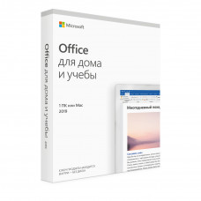 Office 2019 Home and Student для Mac