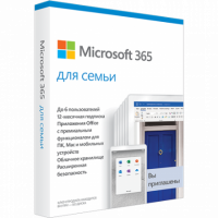 Microsoft Office 365 для семьи (Family) x32/x64 ESD - Подписка