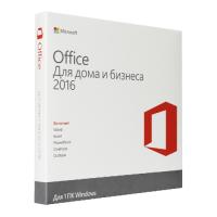 Microsoft Office 2016 Home and Business RU x32/x64 BOX