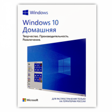 Microsoft Windows 10 Home x32/x64 BOX